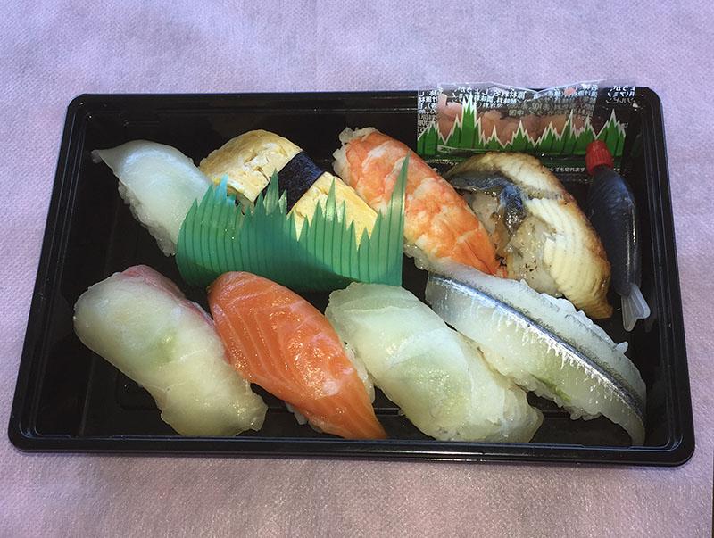 にぎり寿司(テイクアウト用)