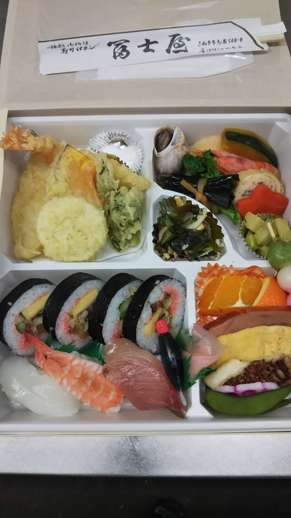 寿司弁当B